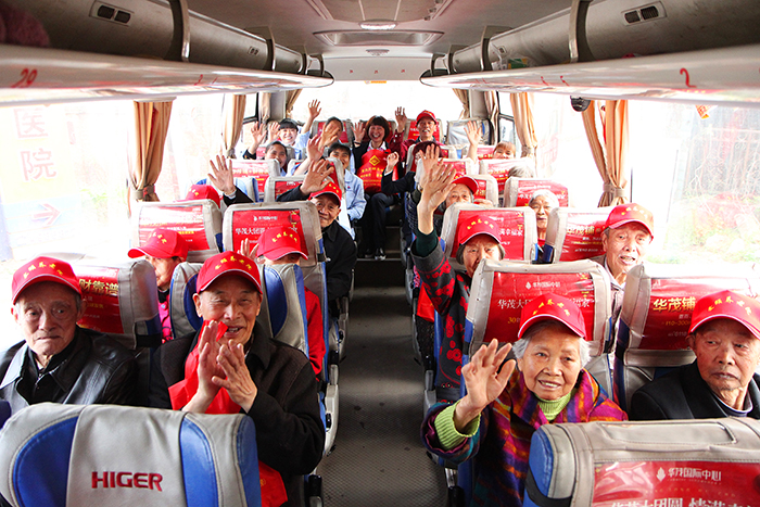 重庆春游活动